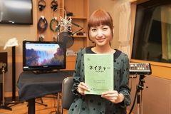 神田沙也加、映画作品でナレーション初挑戦!テーマは大人