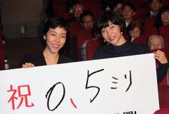 安藤桃子&安藤サクラ、家族での映画作りは「とてもしんどい」