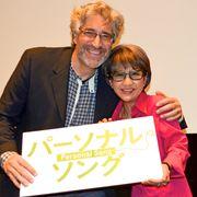 iPodを使った認知症患者への音楽療法を追ったドキュメンタリーに綾戸智恵が感動!