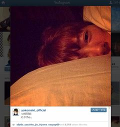 真木よう子の「おやすみ」写真に絶賛の声