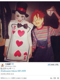 大島優子、チャッキーに仮装!オーバーオール…そしてオノ!