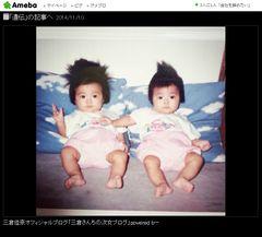 マナカナ、やっぱりソックリ!三倉佳奈が幼児期の画像公開!