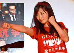 武田梨奈『ザ・レイド』監督から「主人公をボコボコにして」とラブコール!