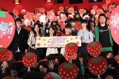 アイドルに憧れる女子小学生たちが劇場に集合!『劇場版アイカツ!』が完成!