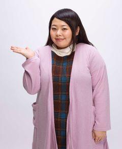 """渡辺直美、伝説の""""トラベルマスター""""役で連ドラ初主演「不安しかない状態」"""