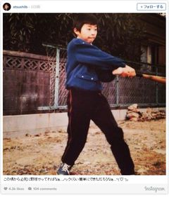 ロンブー淳、歯がかわいい!少年時代の写真公開
