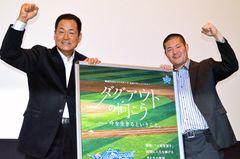 横浜DeNAベイスターズが野球界のタブーを破る!