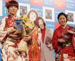 日本エレキテル連合、洗濯物で家バレる