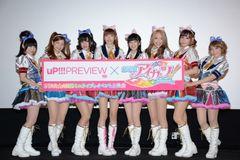 人気アニメ「アイカツ!」生ライブに子ども約2,000人が大興奮!