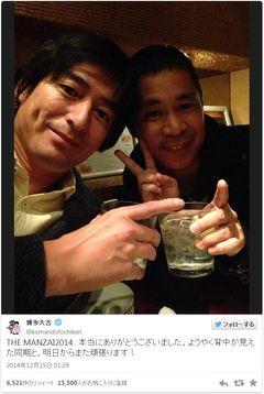 「THE MANZAI」優勝の博多大吉&ナイナイ岡村の同期ツーショットに反響