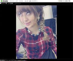 菊地亜美、エルサ風ヘアで強烈変顔