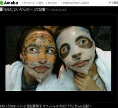 ももクロ・百田がタイガーマスクに?「びっくりした」と反響