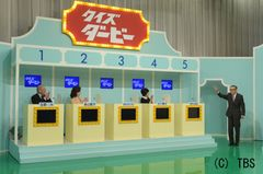 大橋巨泉「クイズダービー」22年ぶり一夜限りの復活!