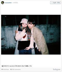 篠田麻里子、渦中の松井珠理奈とのツーショット公開