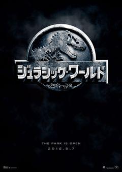 『ジュラシック・パーク』14年ぶり新作の日本版予告公開!新種の恐竜も登場