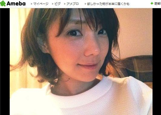倉科カナの画像 p1_28