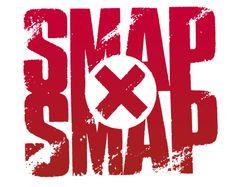 SMAPがお見合いで複雑な三角関係に!斎藤工、東出昌大ら人気男性俳優5人と