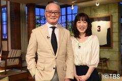 長嶋茂雄、娘・三奈とテレビ初共演で「照れくさい」