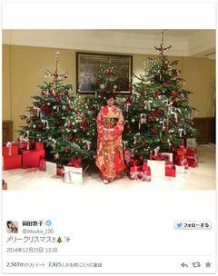 前田敦子が着物姿でツリーと共に撮影、「正月とクリスマスが一緒?」と話題に