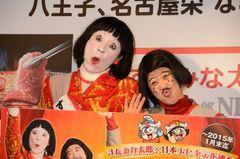 日本エレキテル連合やふなっしーがゲストに!NHK紅白歌合戦