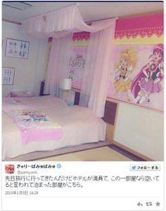きゃりーの宿泊先ホテルに反響!プリキュア仕様!?
