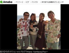 吉川ひなの、藤井フミヤ、勝俣州和との新年会4ショット公開