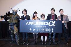 『アップルシード』の人気キャラ、ブリアレオスのアクセントはどこに付ける?