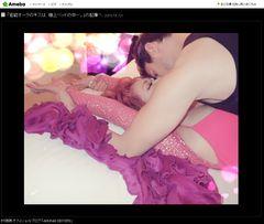 叶恭子、衝撃の濃厚キス写真に反響