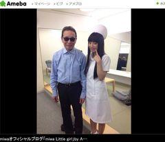 ナース姿のmiwa、タモリとツーショット!「かわいすぎ」と反響