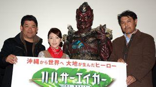 沖縄の特撮ドラマが全国へ!主演のAKINAも喜びいっぱい