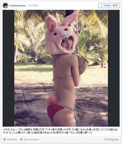 """芹那、セクシーバックショット!""""うさぎビキニ""""写真公開"""