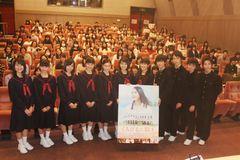 『くちびるに歌を』の合唱部キャスト、アンジェラ・アキの名曲を200人の中高生と大合唱!