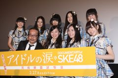 松井珠理奈、SKE48初のドキュメンタリー完成にしみじみ「悔しかったことがいっぱいあった」