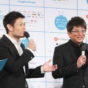 哀川翔、芸能生活が30年もつとは思わなかった…節目に出演した『Zアイランド』