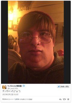 """城田優、""""激太り""""写真をツイッターで公開「太っちゃった」"""