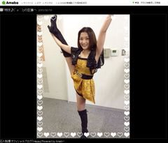 石川梨華、美脚披露のY字バランスに「30歳とは思えない」とファン絶賛!