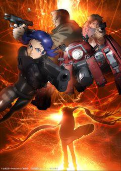 「攻殻機動隊ARISE」テレビ版に完全新作エピソードが追加!『新劇場版』につながる物語!