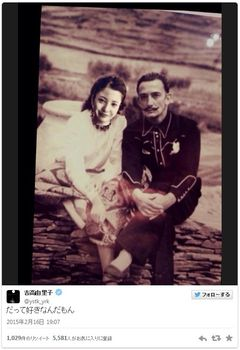 吉高由里子が作った2ショットコラージュ写真が話題に!「だって好きなんだもん」