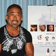 自殺願望のあるボディービルダーを演じた元K-1角田信朗、アンディ・フグら亡き盟友をしのぶ