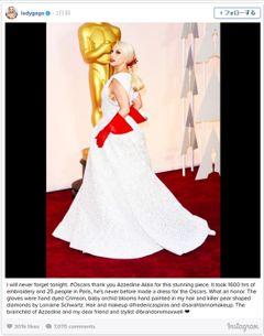 レディー・ガガのアカデミー賞ドレスに費やされたのは1,600時間!