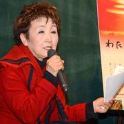 加藤登紀子、原発事故を知ったこと…後世への責任を語る