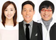 西尾由佳理アナ、産休明けフジゴールデン司会で復帰!