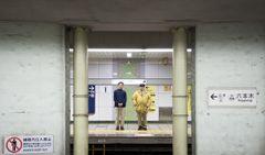地下鉄サリン事件の被害者がメガホンを取ったドキュメンタリーがクランクイン!20年を経て事件現場へ