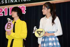 """Hey! Say! JUMP山田涼介、21歳での中学生役は""""まさか""""のオファーだった"""