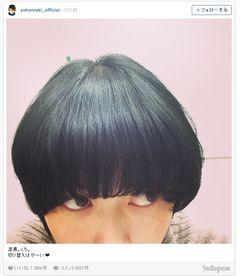 真木よう子、漆黒のマッシュヘアに!「ステキ」と反響