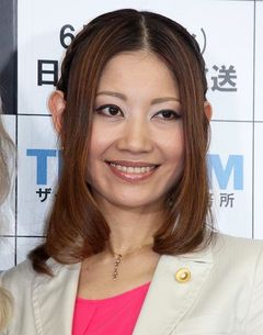 大渕愛子、第1子男児を出産 夫の金山一彦が報告