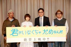人気声優・花澤香菜、初主演の実写映画公開に歓喜!再挑戦にも意欲