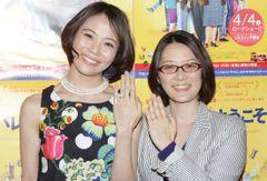 東京ディズニーリゾートで初の同性結婚式を挙げた元タカラジェンヌが幸せアピール!