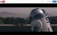 R2-D2が恋に落ちる…SWスタッフ協力のファンムービーが話題