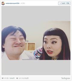 『アナ雪』歌う渡辺直美が「面白すぎる」と話題 神田沙也加も絶賛